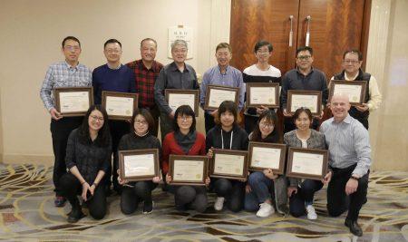 華茂科技於2018/3/9於上海市完成Prosci 變革管理在中國的首次認證課程