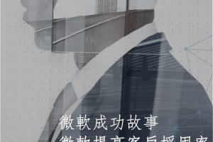 宣傳版本_封面TC copy